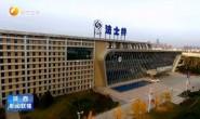 陕西新闻联播  崛起中的陕西汽车产业