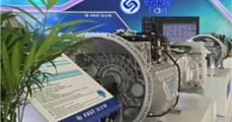 董扬: 希望法士特成为世界知名的变速器品牌