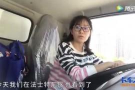 学姐说车  带您试驾法士特新能源