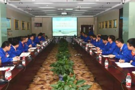 法士特召开2018年青工委工作会议