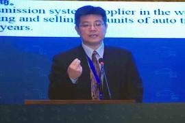 中国汽车论坛   法士特创新驱动促转型升级