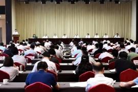 陕西省召开全省组织工作会议 严鉴铂参会并作发言