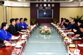 西安市委常委、高新区党工委书记钟洪江一行调研法士特