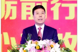 新年献词 | 法士特集团党委书记、董事长严鉴铂