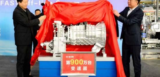 法士特第900万台变速器顺利下线