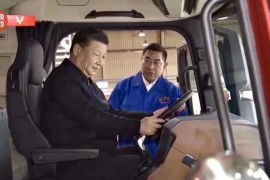 发挥主力军作用 做实做强做优民族汽车工业