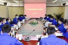 法士特集团学习传达习近平总书记在陕西考察时的重要讲话精神