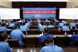 """法士特召开2020年质量工作大会暨""""KTJ改善/万人千元""""表彰会"""