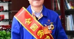陕西省属企业全国劳模风采剪影——严鉴铂