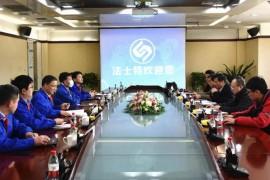 陕重汽总经理支保京访问法士特