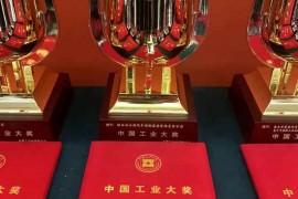 硬核实力   法士特喜获中国工业大奖!