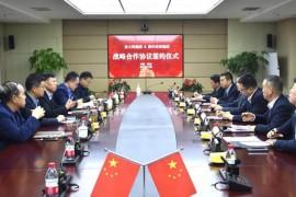 法士特集团与陕外经贸集团签署战略合作协议
