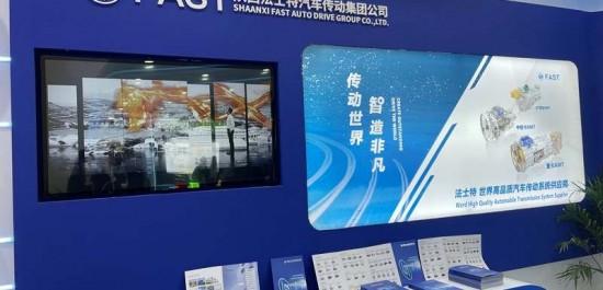 中国品牌日 | 法士特为自主品牌添彩