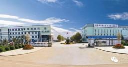 【企业风采】法士特集团宝鸡铸造厂区