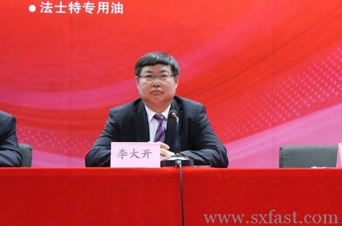 法士特加强创新与海外合作应对挑战