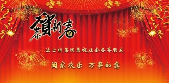 新年闹花灯,春节味更浓!