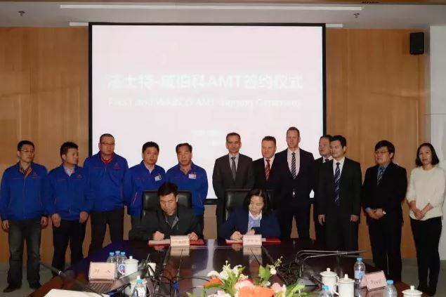 法士特与世界知名跨国公司签署战略合作协议