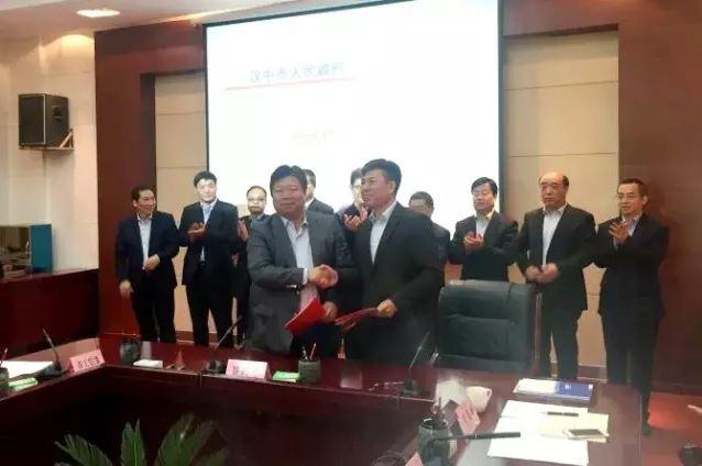 法士特与汉中市政府签署战略合作框架协议