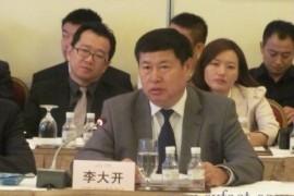 李大开董事长在中国(澳门)—亚太汽车首脑峰会暨中国制造国际化论坛上的讲话