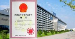 法士特喜获陕西省科学技术进步奖一等奖