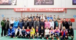 法士特与秦川举行篮球羽毛球联谊赛