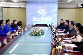 上海证券报社有限公司党委书记、董事长陈国军访问法士特