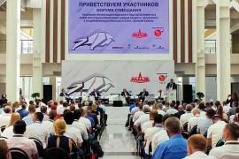 法士特马兹公司参加白俄罗斯马兹集团2021年经销商大会