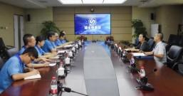 陕西省委党史学习教育第十九巡回指导组到法士特调研指导